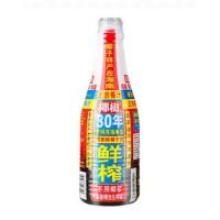 吕宋芒果 5kg/箱